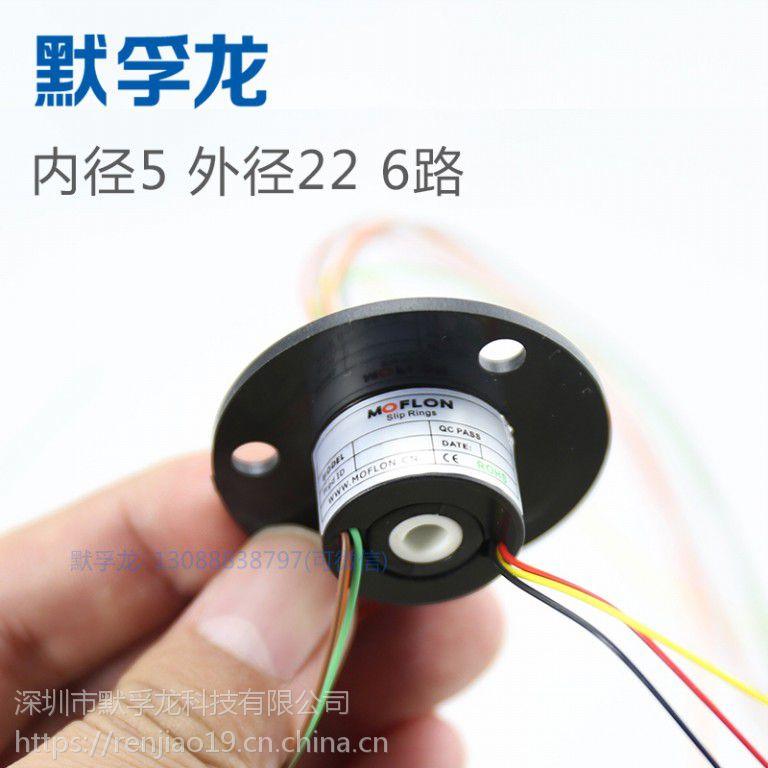 工厂直销 气电液一体旋转接头 气电液混合滑环 气电滑环