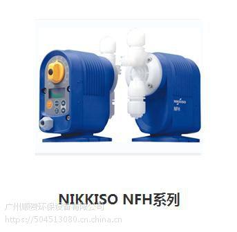 NIKKISO计量泵
