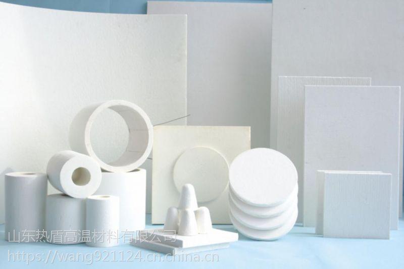 热盾高温陶瓷异形件|高温设备管壳|高温耐火隔热材料厂家