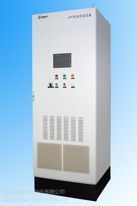 厂家直销西驰APF有源电力滤波器 30A有源滤波器