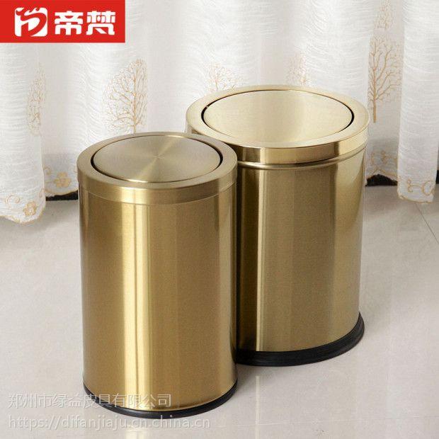 帝梵不锈钢摇翻盖金色有带盖垃圾桶篓家用厨房卫生间厕所小号卧室