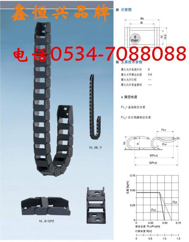 http://himg.china.cn/0/4_343_230700_627_800.jpg