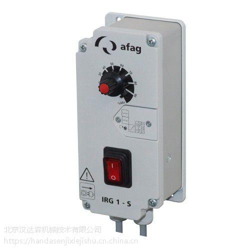 北京汉达森专业供应德国AFAG气缸11004988 SO M14x1 -2