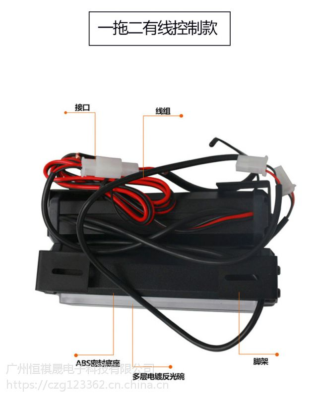 一拖四工程车警示灯led中网爆闪灯12V超亮施工灯交通路障灯频闪灯适用车型通用
