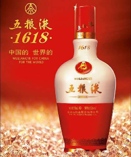 http://himg.china.cn/0/4_343_231732_500_598.jpg