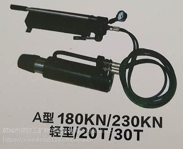 韩城顺贸专业生产MS15型手动锚索张拉机具