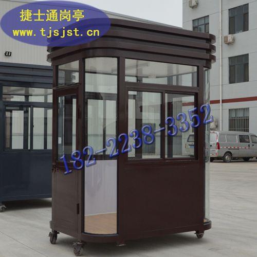 北京市捷士通岗亭现货供应金属雕花板岗亭厂家定制