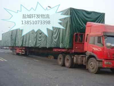 http://himg.china.cn/0/4_343_235092_400_300.jpg