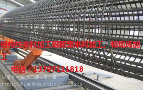黄石钢格构柱加工黄石钢筋笼加工13797111818