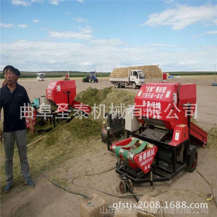 玉米秸秆圆捆打捆机 5552型玉米秸杆青贮技术  玉米秸秆青贮视频