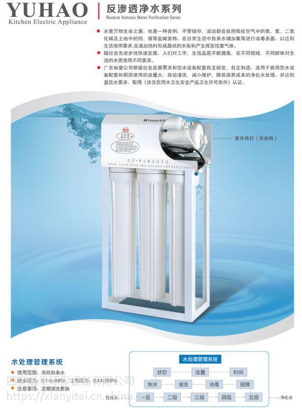 KEMFLO溢泰 厨房家用食品级材质 反渗透净水机厨下5级过滤净水器家用