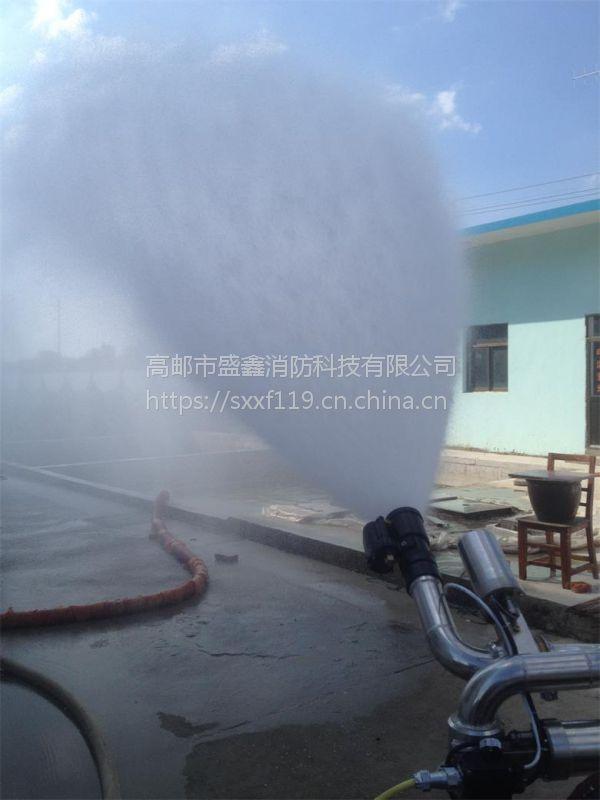 盛鑫消防电控炮固定消防炮遥控距离150米