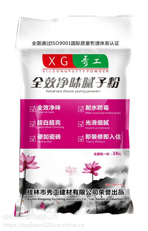 广西桂林秀工腻子粉厂家提供广东东莞腻子粉
