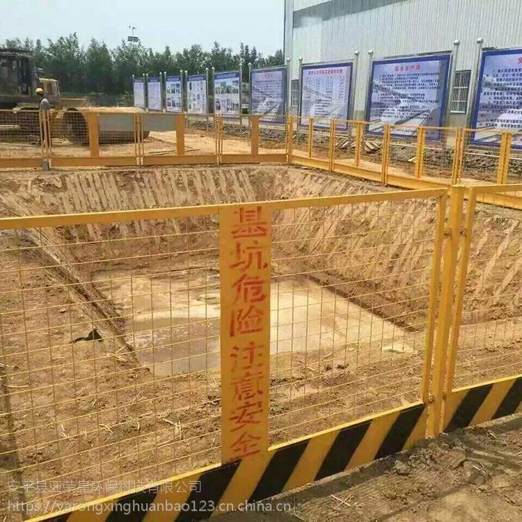 施工黄黑相间基坑护栏、楼层电梯井口安全防护门、工地隔离栏生产厂家