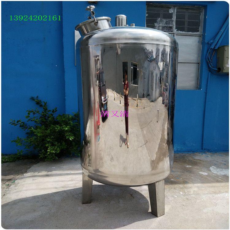 清又清长期承接 圆型立式无菌水箱储罐 常规及非标订做 质优价廉