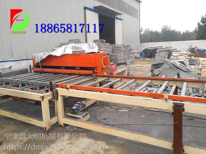 供应FS外墙保温一体板生产厂家,fs免拆自保温建筑模板设备