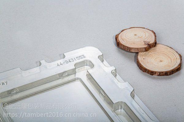 安徽吸塑包装厂家