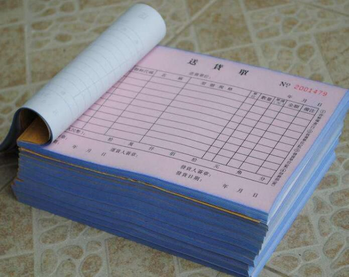 鄞州区收款收据印刷_象山收据制作_宁海三联定做