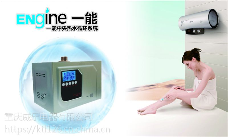热水循环水系统安装-示意图