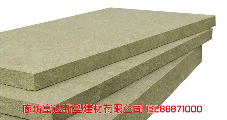 赣榆外墙岩棉复合板 〈富达〉耐压矿岩棉板
