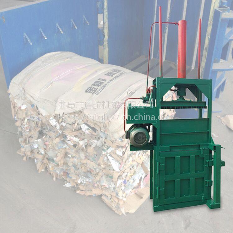大型矿泉水瓶压块机价格 启航多功能废料打包机 饮料瓶易拉罐打包机厂家