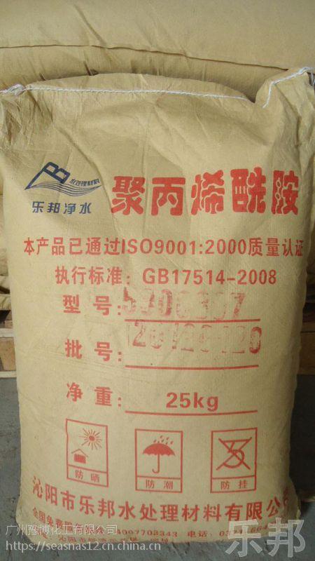 东莞麻涌硫酸亚铁价格/望牛墩硫酸亚铁直销/中堂硫酸亚铁配送