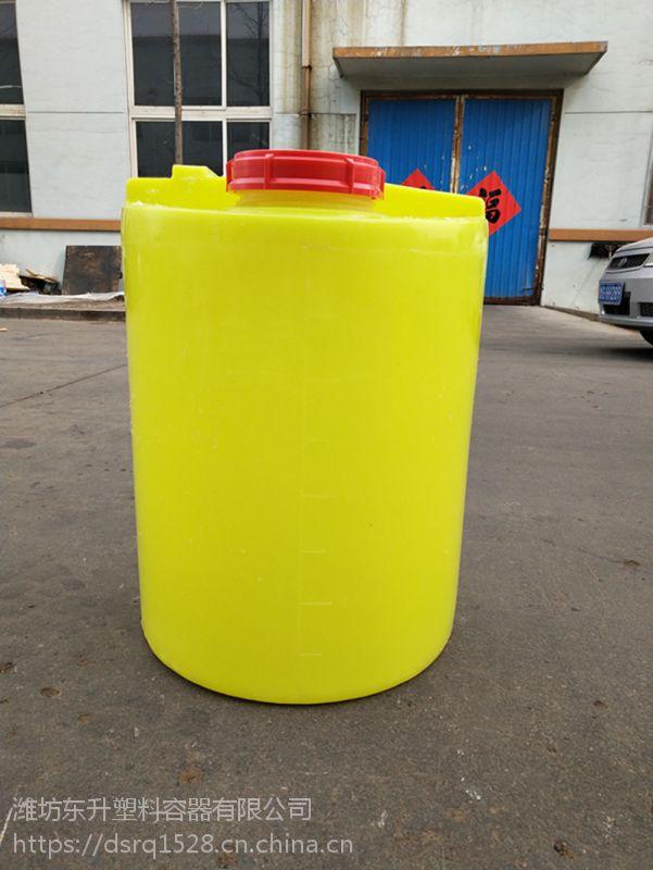 山东潍坊80L 100L 200L 300L 500L 1000L污水处理加药桶耐酸碱腐蚀
