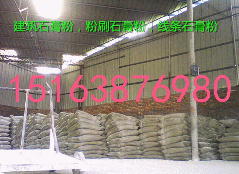 http://himg.china.cn/0/4_344_239946_800_585.jpg