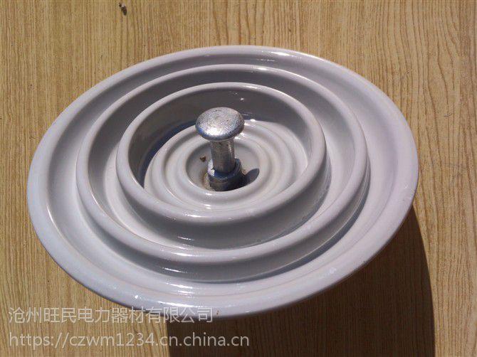 XP-120陶瓷绝缘子