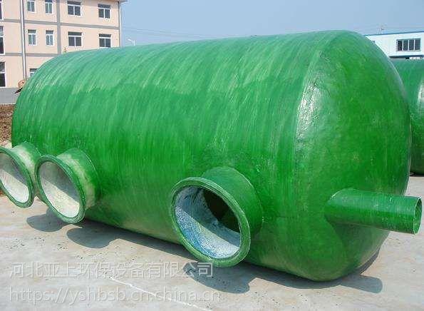 玻璃钢化粪池,玻璃钢小型化粪池,小型化粪池生产厂家