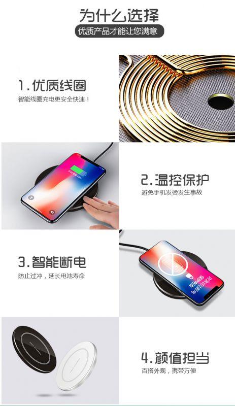 无线充电器桌面手机支架X3无线充电器批发定制QI