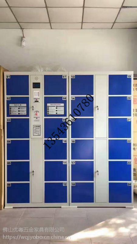 佛山顺德学校办公写字楼电子存包柜学校教师智能储物柜顺德厂家定制智能存取方便柜