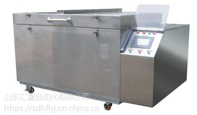 -196度液氮深冷箱 试验室专用超低温深冷设备 汇富厂家直销