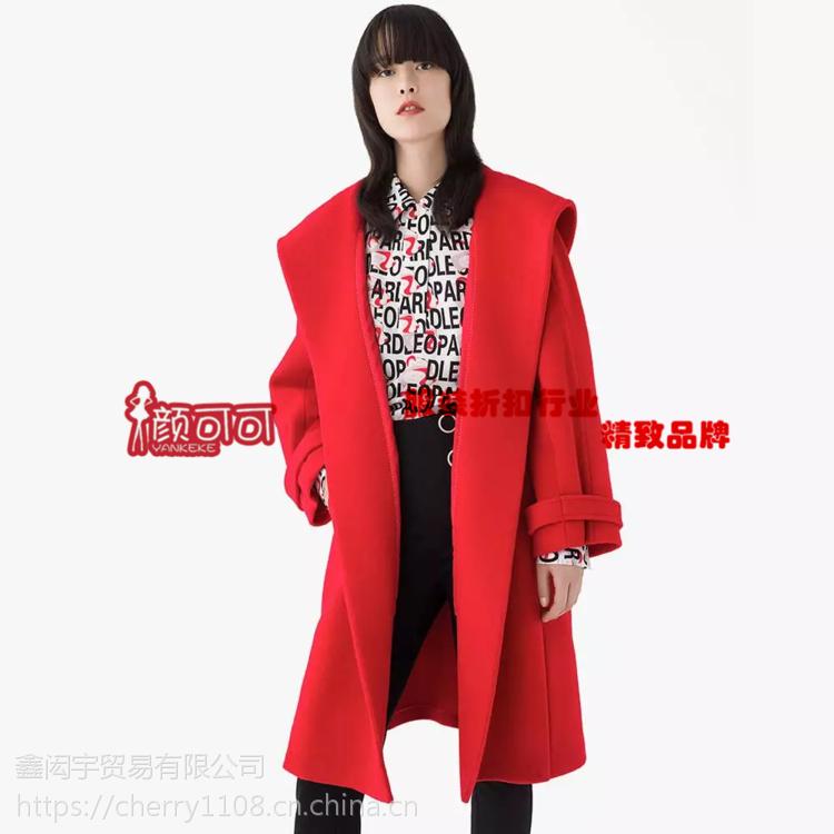 太平鸟欧时力5+一线品牌女装尾货清仓品牌折扣尾货女装原单批发