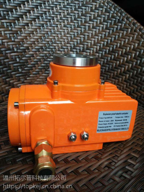 拓尔普 厂家直销电动执行器 电动头 精小型电动执行器 阀门电动装置