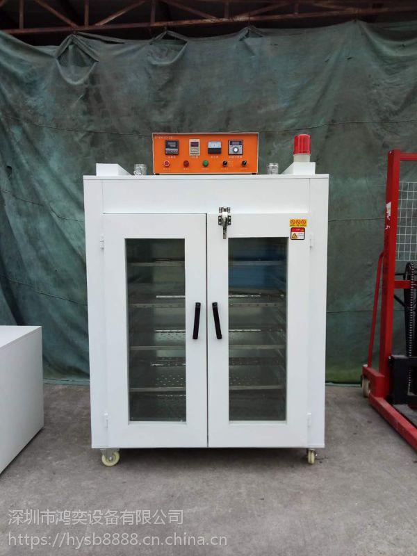 高温烤箱恒温烘箱 塑胶件老化烘烤箱 喷涂固化