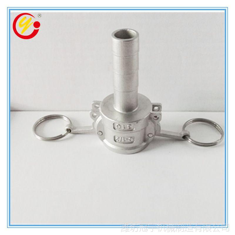 厂家直销优质重型波纹管接头 不锈钢材质C型长筒软管快速接头母头