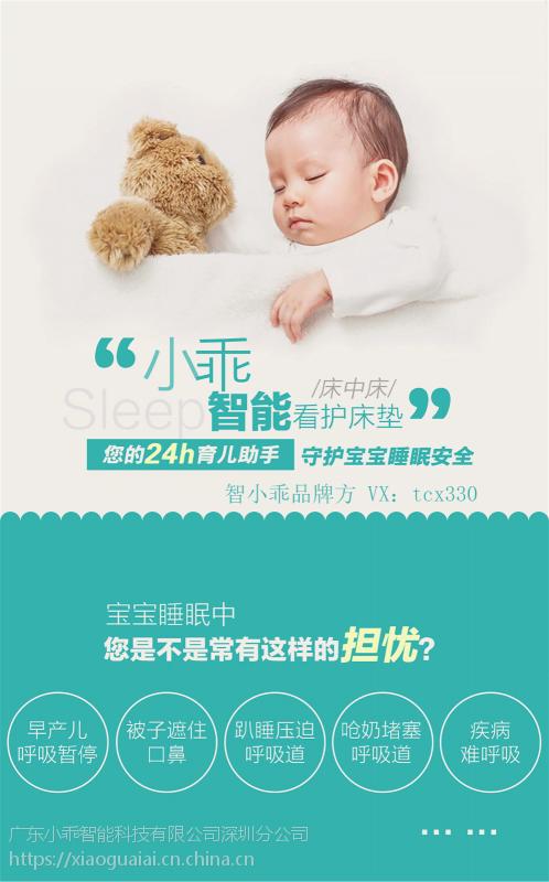 荐一款宝宝的健康守护神,可以解决守护宝宝所有的困难