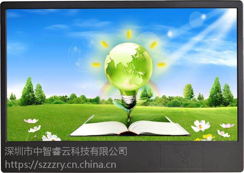 21.5寸壁挂电容触摸查询一体机多点触控教学电子班牌触控一体机