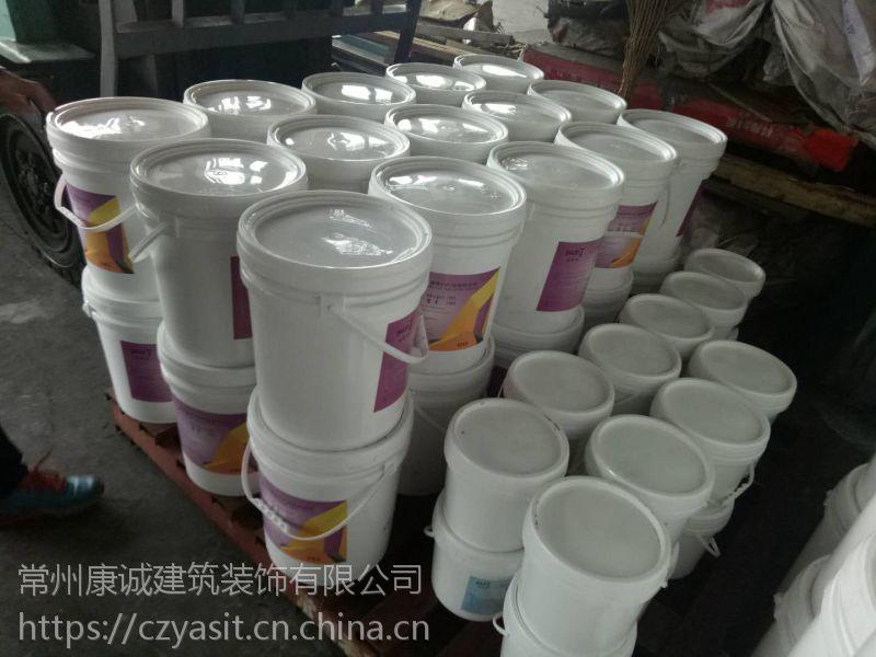 幼儿园室内地胶幼儿园室内pvc地胶 加厚耐磨 商用PVC卡通地胶胶水