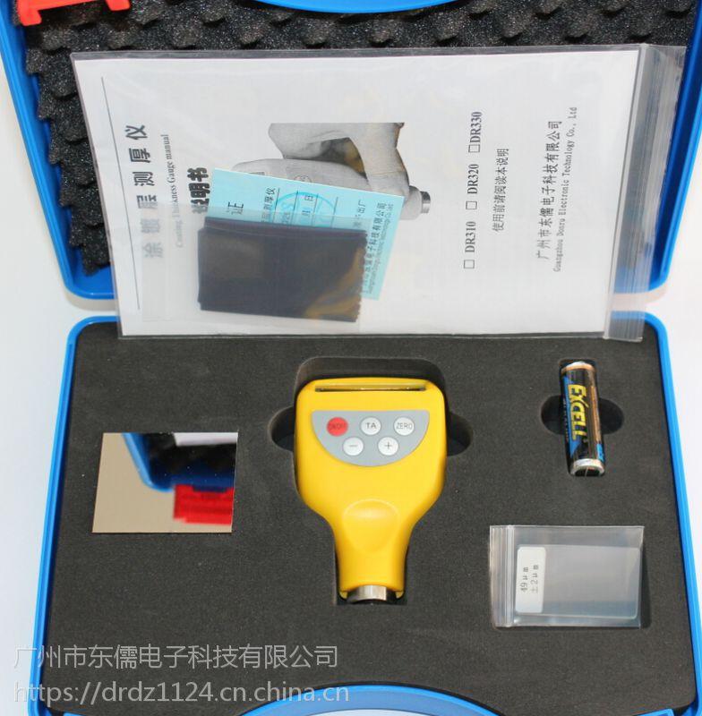 粉末一体式涂层测厚仪,无线便携式锌层厚度检测仪,磁性感应测厚仪原理