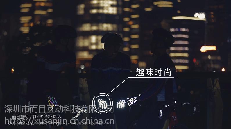 淘宝主图视频众筹视频制作深圳活动拍摄 而目互动