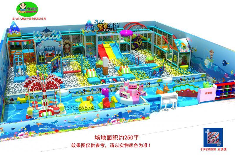 定做室内外淘气堡儿童乐园开欣童伴翻斗乐加盟游乐设备