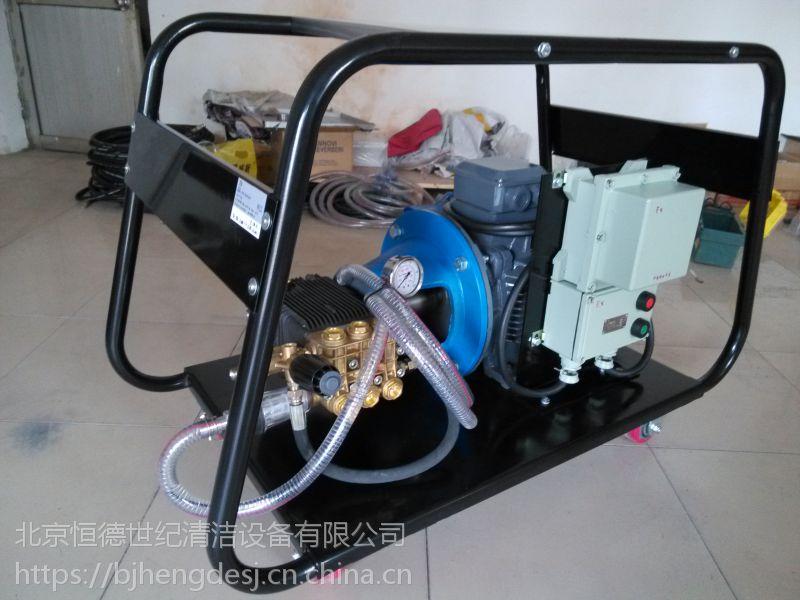 工业电机驱动高压水疏通机HD20/45 性能稳定 持续工作
