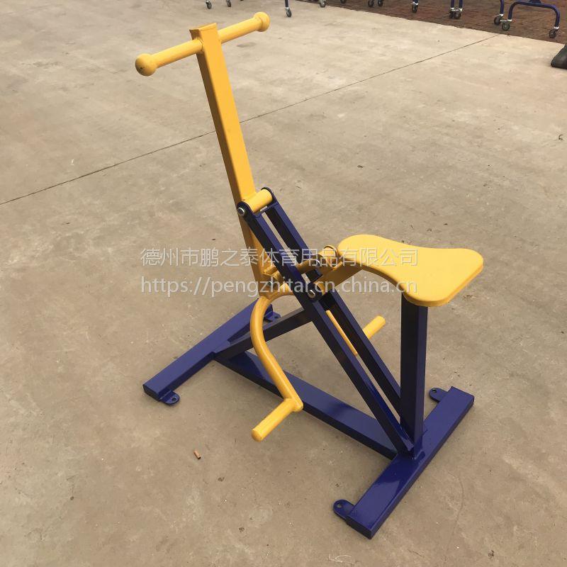 山东德州厂家馨赢牌户外健身路径 小区健身器材 健骑机