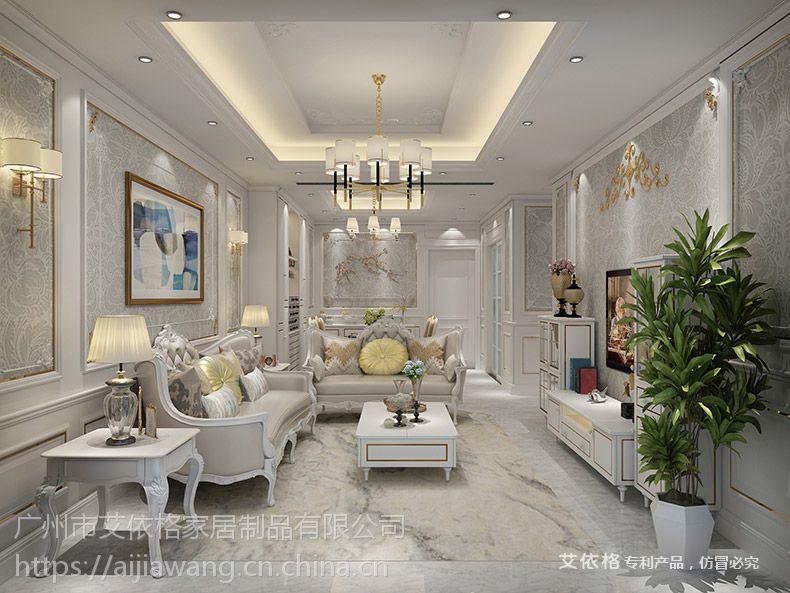 艾家网法式造型的沙发展现出迷人的异域风情