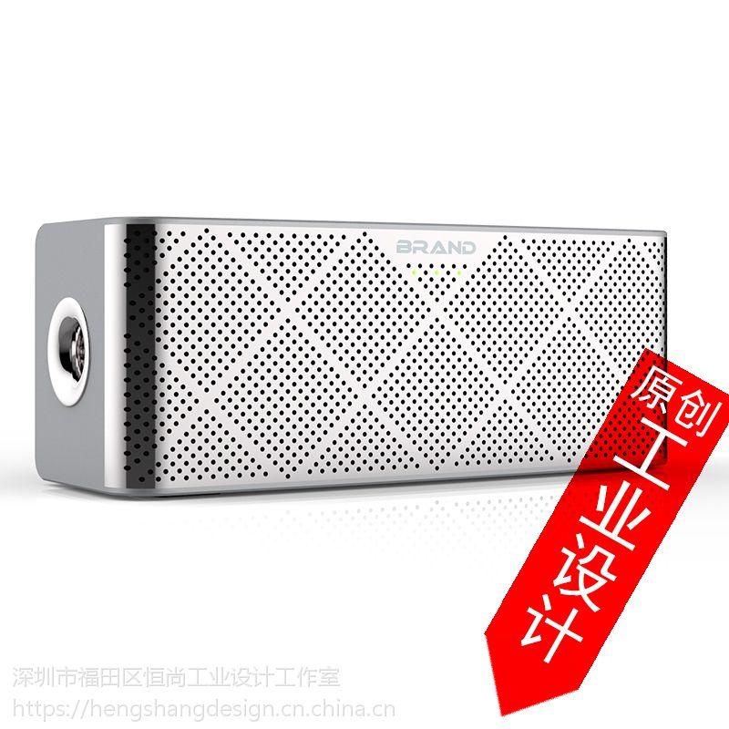 消费电子产品设计蓝牙音响户外音响WIFI音响外观设计创意工业设计
