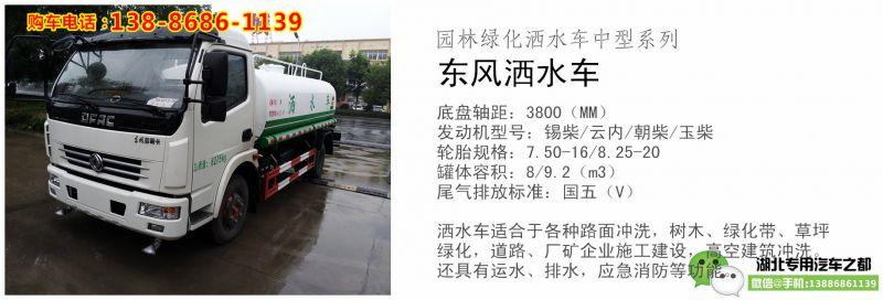 上海带雾炮抑尘车厂家直销