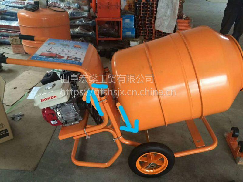 工厂直销小型水泥搅拌机350L 简单快捷砂浆搅拌机