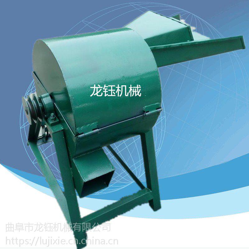 打浆机 养殖机械 草料打浆机